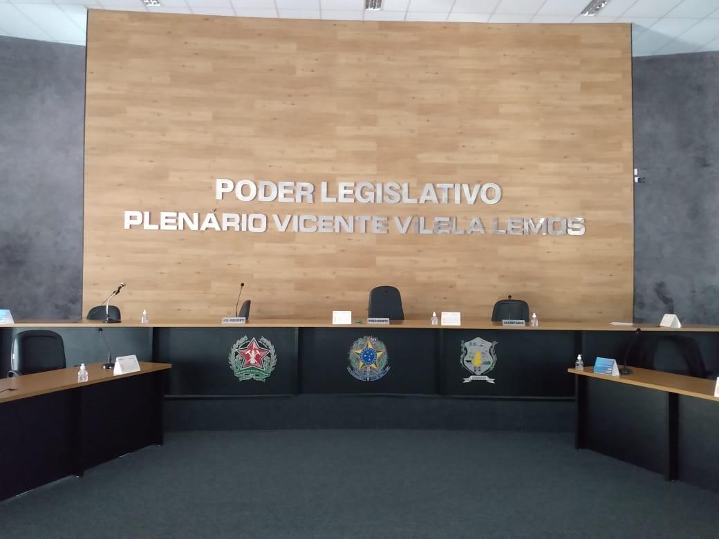 Parecer prévio do TCE-MG é aprovado em Reunião Ordinária